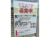 シャトレーゼ 町田根岸店