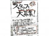 寺田町可真人(かまど)