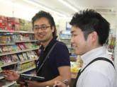 ローソン+toks 多摩川駅店