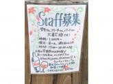 炭火 ワインバル 八十郎 新富二丁目店