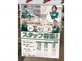 セブン-イレブン 川崎元住吉店