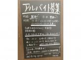 おむらいす亭 イオン大村店