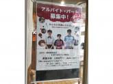 ケンタッキーフライドチキン 野田阪神店