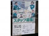 セブン-イレブン 川口伊刈消防署前店