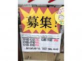 セブン-イレブン あきる野増戸店