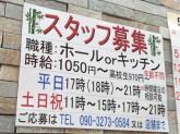 回転寿司 新竹 大正泉尾店