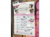 三日月百子(ミカヅキモモコ) 烏丸店