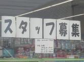 ファミリーマート 岡崎島坂店