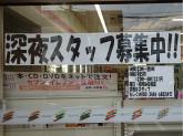 セブン-イレブン 江戸川西小岩3丁目店
