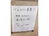 軍鶏チュー(シャモチュー)