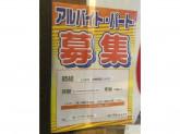 ザ・セルフ酒場 yuyuya 大井町店