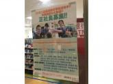 ファミリーマート 阪急大井町ガーデン店
