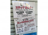 串もん酒場 ひびき屋 森ノ宮店