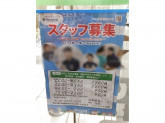 ファミリーマート 加島駅東口店