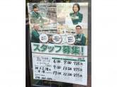 セブン-イレブン  神戸花隈店