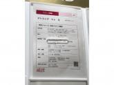 atomic by Q(アトミック バイ キュー) アトレ大井町店