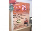 台湾牛肉麺店 三商巧福 赤坂店