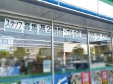 ファミリーマート 刈谷青山店