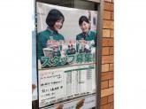 セブン-イレブン 京急ST大森海岸店