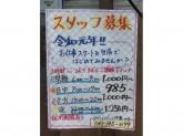 セブン-イレブン 小平鷹の台店