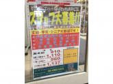 セブン-イレブン  ハートインJR摂津本山駅改札口店