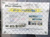 Mac-House(マックハウス) 新座店