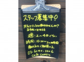 cafe copain(カフェコパン)