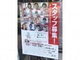 セブン-イレブン 大阪千島3丁目店