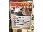 そじ坊 梅田ディアモール店