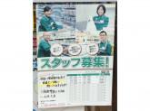 セブン-イレブン 大阪御幣島6丁目店