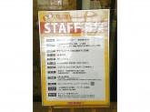TOWER RECORDS(タワーレコード) 高松丸亀町店