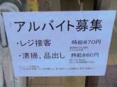 セブン-イレブン 西伊豆堂ヶ島店