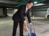 タイムズサービス株式会社 赤坂インターシティAIR駐車場