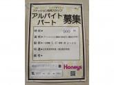 Honeys(ハニーズ) 桐生マーケットシティ店