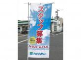 ファミリーマート 竹田松林町店