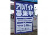 出光 (株)シライシ 東川口SS