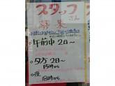 セブン-イレブン 広島東本浦店