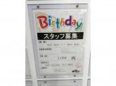 Birthday(バースデイ) チャチャタウン小倉店