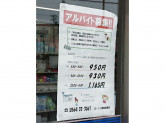 ローソン 岡崎北野町店