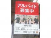 吉野家 1号線笠寺店
