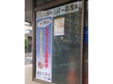 ニチイ ケアセンター南浦和