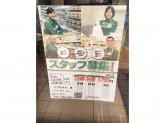 セブン-イレブン JR堺市駅前店