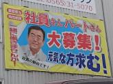 株式会社 シンテック 本社工場