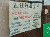ミント 朝日店