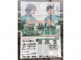 セブン‐イレブン 堺今池町5丁店