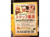 Love & Cheese(ラブアンドチーズ) 名古屋ラシック店