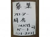 くつわ堂 総本店
