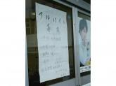 読売新聞 武庫川団地YC