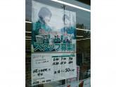 セブン-イレブン 西宮上田中町店