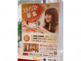 美容室 11cut(イレブンカット) アメリア町田根岸店